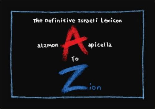 A to Zion: The Definitive Israeli Lexicon