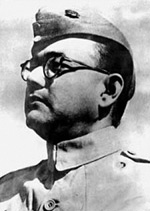Subhas Chandra Bose and India's War of Liberation (Audio CD)