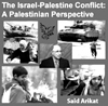The Israel-Palestine Conflict: A Palestinian Perspective (Audio CD)